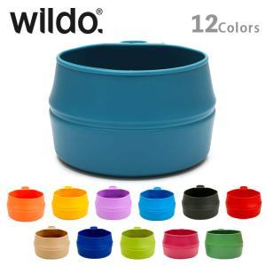 Wildo FOLD-A CUP ウィルドゥ フォールダーカップ|upi-outdoorproducts