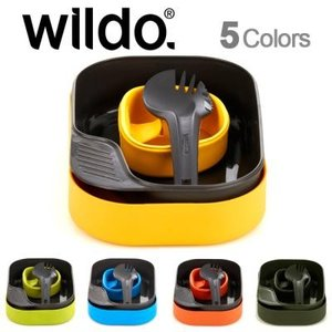Wildo CAMP-A-BOX LIGHT ウィルドゥ キャンプボックス ライト|upi-outdoorproducts