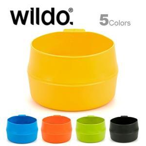 Wildo FOLD-A CUP ウィルドゥ フォールダーカップ ビッグ|upi-outdoorproducts