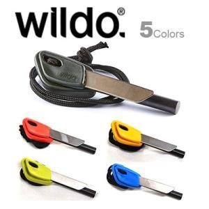 Wildo ウィルドゥ ファイヤーフラッシュ プロ ラージ|upi-outdoorproducts
