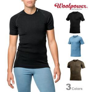 Woolpower ウールパワー ティー ライト  正規品|upi-outdoorproducts