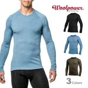 Woolpower ウールパワー クルーネック ライト  正規品|upi-outdoorproducts