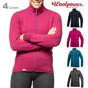 Woolpower ウールパワー フルジップジャケット 400 カラーコレクション|upi-outdoorproducts