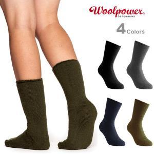 Woolpower ウールパワー ソックス 600|upi-outdoorproducts