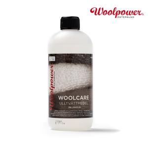 Woolpower ウールパワー ウールケア upi-outdoorproducts