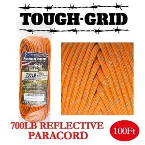 TOUGH-GRID タフグリッド 700ポンド リフレクティブパラコード 100フィート upi-outdoorproducts