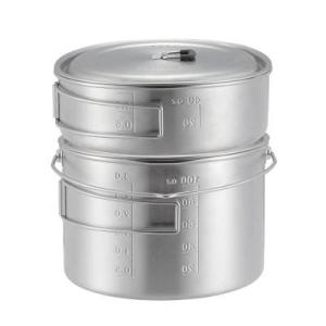 Solo Stove 2Pot Set ソロストーブ 2ポットセット upi-outdoorproducts