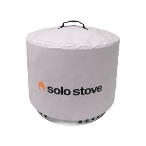 Solo Stove Bonfire Shelter ソロストーブ ボンファイヤー シェルター|upi-outdoorproducts