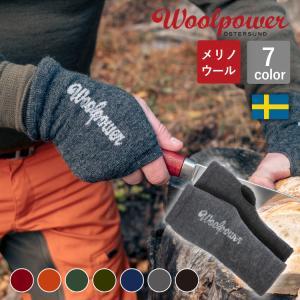 Woolpower ウールパワー リスト ゲイター 200|upi-outdoorproducts