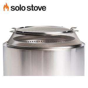 Solo Stove ソロストーブ ユーコン シールド|upi-outdoorproducts