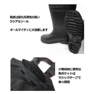 チェストハイウェーダー ラジアル底420デニールX'SELL(エクセル)  SS〜5L 890胴付長靴・胴長靴|upis777|02