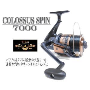 TIGA(ティガ)COLOSSUS SPIN 7000 ナイロン6号相当/約250m付【SS12】7000番スピニングリール upis777