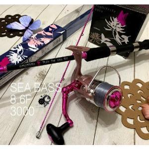 初心者や女性にも超おすすめちょっと良くて可愛いシーバスセット乙女シーバスロッド8.6F・スピニングリール3000番のセット SS3 ピンク・ブルー |upis777