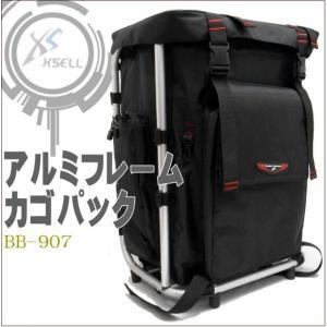 アルミカゴバック 43L X'SELL(エクセル)背負子/ショイコ/しょいこ/リュックサック/バッグ/アルミフレーム/パックパック907|upis777
