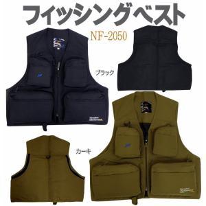 フィッシングベスト/NF-2050 鮎・渓流・防災用・作業用にもおススメです/エクセル|upis777