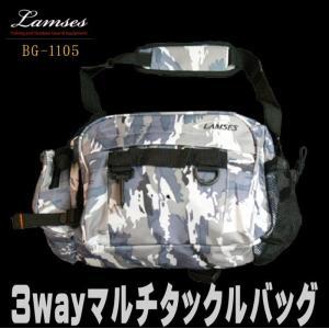 超特価LAMSES(ラムセス)3wayマルチタックルバッグ ヒップバッグ&ウエスト&ショルダーの3wayバッグ タックルケース・フィッシング用・バス|upis777