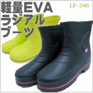 廃盤の為処分特価/超軽量EVAラジアルブーツ  246長靴・レインブーツ・水産・船用・漁業・農業(農作業)・雪道SS3|upis777