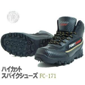ハイカットスパイクシューズ/ピンスパイク/フィッシングシューズ/磯靴/山林/雪道/渓流に/釣/SS3/(FC-170)|upis777