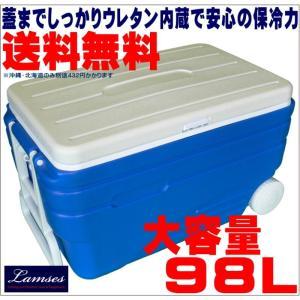 送料無料/大容量大型クーラーボックス 98L/蓋にもウレタン内蔵で保冷力UP/キャリー/キャスター|upis777
