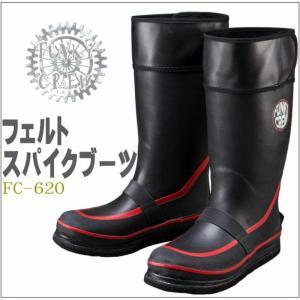 (フェルトスパイクブーツ620) フィッシングブーツ/長靴/フェルトピン/防水/磯ブーツ/磯長靴|upis777