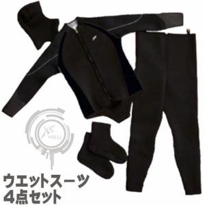 【廃盤の為超特価】ウェットスーツ WJ4点セット 3.5mmパイル地 LF-507 エクセル(XSELL)|upis777