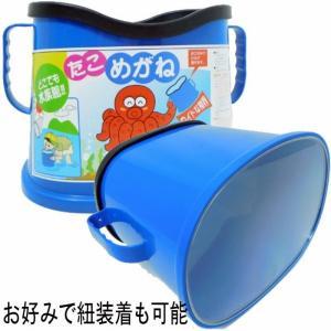 水中メガネ/たこめがね/タコメガネ/のぞき眼鏡/アクアスコープY-100/知育に upis777