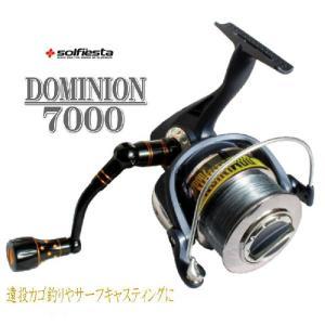 スピニングリール7000番/DOMINION/8号ナイロンライン200mを搭載した大型リール upis777