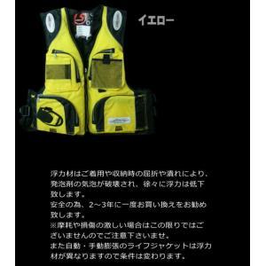 (笛付きフローティングベストLJ1050)ライフジャケット/フィッシングベスト/釣り|upis777|04
