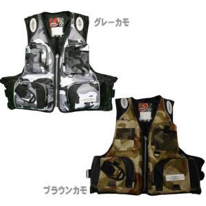 (笛付きフローティングベストLJ1050)ライフジャケット/フィッシングベスト/釣り|upis777|05