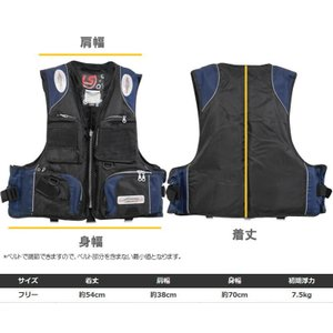 (笛付きフローティングベストLJ1050)ライフジャケット/フィッシングベスト/釣り|upis777|06