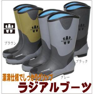 ラジアルブーツ/長靴/水産・漁業・農業・林業8002|upis777