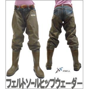 ウエーダーフェルトソール ヒップウェーダー(胴付長靴800)胴長/長靴/エクセル|upis777