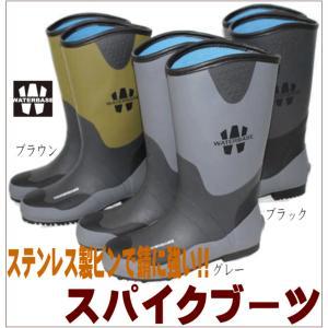 ウォーターベース スパイクブーツ が衝撃の価格でWB-8003安定の38本ステンレス製ピンで耐久性抜群長靴/ピンスパイク/渓流/岩場/漁業/釣り/雪|upis777