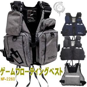 高機能ゲームフローティングベスト/X'SELL(エクセル) 防水ケース付/救命胴衣/ライフジャケット/防災/ウェーディングnf-2200|upis777