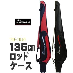 ハードロッドケース135cm/竿袋/竿収納/リールイン1616|upis777