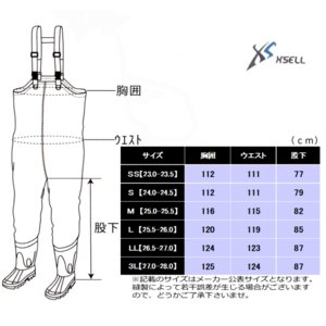 X'SELL(エクセル)【補修材付 】フェルトスパイクソール チェストハイ ウェーダー OH-860 暖かく擦れに強い420デニール☆S〜4L 胴付|upis777|04