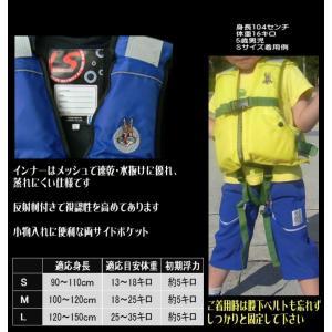 子供用 ライフジャケット こども用・マリンスポ...の詳細画像1