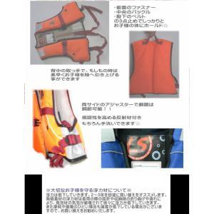 子供用 ライフジャケット こども用・マリンスポ...の詳細画像2
