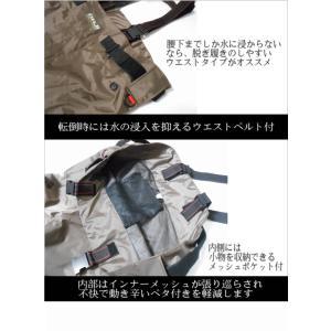 フェルトソール ウエストハイウェーダーインナーメッシュ・補修材付 エクセル (胴付長靴810)・胴長・ウェダー|upis777|02