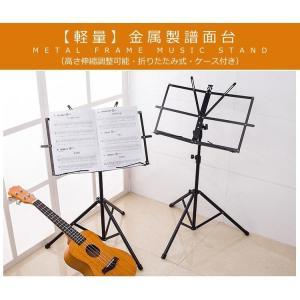 譜面台 軽量 コンパクト アウトレット 在庫処分 バイオリン ギター ウクレレ 折りたたみ 楽譜 ス...