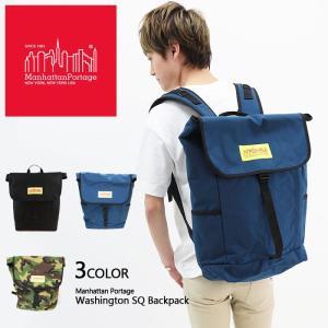 マンハッタンポーテージ Manhattan Portage リュック バックパック Washington SQ Backpack 防水仕様 MP1220LVL upper-gate