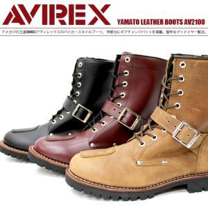 AVIREX U.S.A アビレックス YAMAATO AV2100 ライダースブーツ ヤマト レースアップ ブーツ|upper-gate