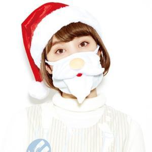 gonoturn ごのたん 自画撮り SNS マスク 風邪予防 対策 花粉症 サンタマスク