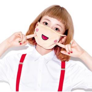 gonoturn ごのたん マスク ちびまる子ちゃんコラボ まる子笑顔マスク 仮装 イベント パーテ...