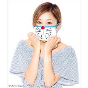 gonoturn マスク ごのたん ドラえもん ゴノタンマスク 自画撮り gonoturnマスク 風...