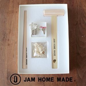 ジャムホームメイド JAM HOME MADE ジャムホームメイド 名もなき指輪キット NAMELESS RING KIT -SILVER925- ペアリング 手作り ハンドメイド プレゼント 記念品|upper-gate