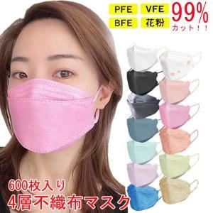 600枚入り 4層不織布マスク 血色 呼吸 立体 使い捨て 大人 ユニセックスウイルス対策 防塵 花粉 飛沫感染|upper-gate