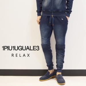 1PIU1UGUALE3 RELAX ウノピゥウノウグァーレトレ インディゴカノコ バイカーパンツ インディゴ ジョガーパンツ メンズ ブランド XL XXL|upper-gate