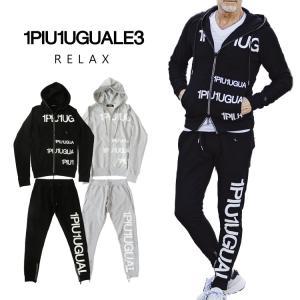 当店独占販売 1PIU1UGUALE3 RELAX ウノピュウノウグァーレトレ リラックス セットアップ パーカー&パンツ|upper-gate