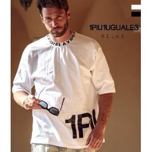 1PIU1UGUALE3 RELAX ウノピゥウノウグァーレトレ ワイドネックロゴ半袖Tシャツ メンズ カジュアル スポーツ ビッグシルエット おしゃれ ギフト|upper-gate